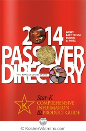 Book 2014 Passover Directory Star-K Comprehensive Information & Product Guide + Medicines & Cosmetics by Rabbi Gershon Bess 1 Book