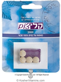 Kali Zom Kosher Easy Fast Pills - Blue for Nursing Mothers 4 Tablets