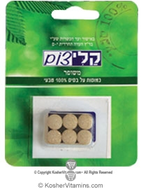 Kali Zom Kosher Easy Fast Pills - Green 6 Tablets