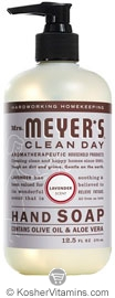 Mrs. Meyer's Clean Day Lavender Liquid Hand Soap 12.5 OZ