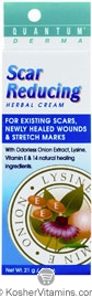 Quantum Health Derma Scar Reducing Herbal Cream 0.75 OZ