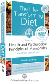 Rambam Remedies Kosher The Life Transforming Diet By David J. Zulberg 1 Book