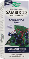 Natures Way Kosher Sambucus Black Elderberry Syrup Original 8 OZ