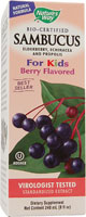 Natures Way Kosher Sambucus For Kids Liquid Berry Flavor 8 OZ