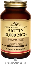 Solgar Kosher Biotin 10,000 mcg 120 Vegetable Capsules