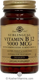 Solgar Kosher Vitamin B12 5000 Mcg Sublingual Cherry Flavor 60 Nuggets