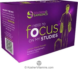 Solomon & Samson Kosher I Need To Focus on My Studies Lemon Flavor Powder 5.3 OZ