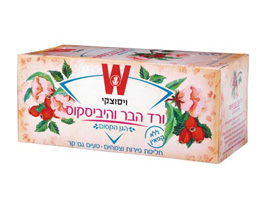 Wissotzky Tea Kosher Rose Hip and Hibiscus Tea 20 Tea Bags