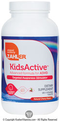 Zahlers Kosher Kids Active Chewable Cherry Flavor  180 Chewable Tablets