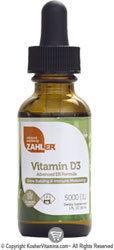 Zahlers Kosher Vitamin D3 5000 IU Liquid Orange Flavor 1 OZ