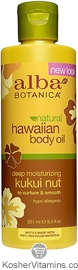 Alba Botanica Hawaiian Body Oil Deep Moisturizing Kukui Nut 8.5 OZ