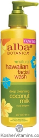 Alba Botanica Hawaiian Facial Wash Deep Cleansing Coconut Milk 8 OZ