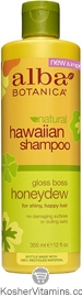 Alba Botanica Hawaiian Shampoo Gloss Boss Honeydew 12 OZ