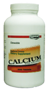 Landau Kosher Chewable Calcium Magnesium with Vitamin D 250 Tablets