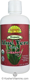 Dynamic Health Kosher Aloe Vera Juice Organic Cranberry Flavor 32 OZ