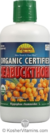 Dynamic Health Kosher Seabuckthorn Juice Blend Organic 33.8 OZ