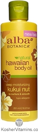 Alba Botanica Natural Hawaiian Body Oil Deep Moisturizing Kukui Nut 8.5 OZ