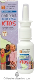 Himalayan Institute NetiMist Sinus Spray Childrens 1 OZ