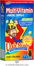 Uncle Moishy Kosher Kids Multi Vitamin + Mineral Formula with Choline Chewable Milk Chocolate Dairy Cholov Yisroel  60 Bears