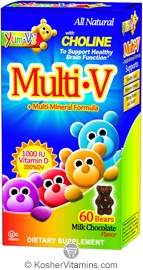 Yum V's Kosher Multi-V + Multi Mineral Fomula with Choline Chewable Milk Chocolate Dairy Cholov Yisroel 60 Bears