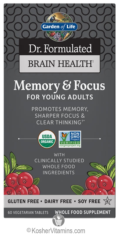Garden of Life Kosher Dr. Formulated Memory and Focus For